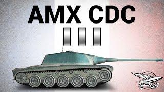 AMX Chasseur de chars - Три отметки