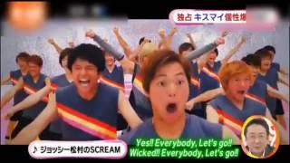 横尾渉(Kis-My-Ft2) - ワッター弁当