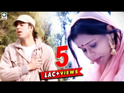 Likh Likh Chithiyan || Himachali Folk Song || Karnail Rana || JMC
