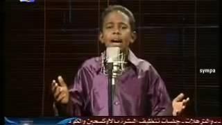 صابر عمر محمد أحمد عوض   ليك مدة ما بنت