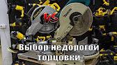 Монтаж композитной черепицы Metrotile Метротайл - YouTube