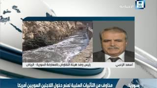 الزعبي: النظام عندما يعجز عن تحقيق أي هدف في سوريا فإنه يلجأ للمراوغة عن طريق الكذب والدجل