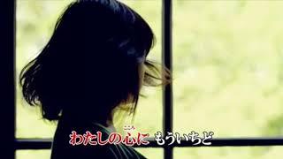 梓夕子 - 池上線