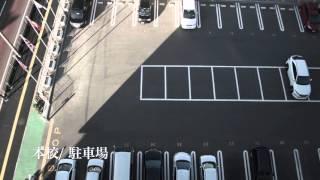 福島イングリッシュセンター 英会話・英語・英検・TOEIC・英会話企業派...