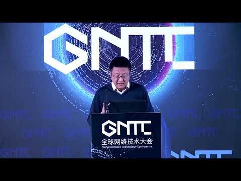 12.9-AM-Globalizing Network Transformation-03-Chen Yunqing