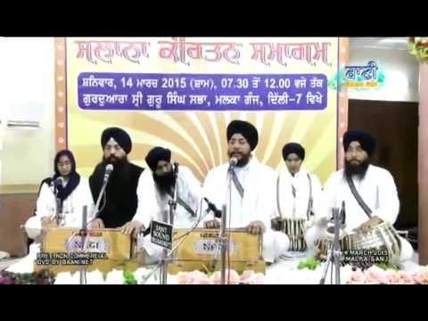 Bin-Har-Simran-Sukh-Nahi-Bhai-Amarjit-Singh-Ji-Patiala-Wale-At-Delhi