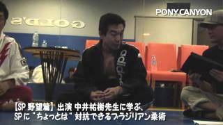 2011年8月26日に発売される『SP 革命篇』ブルーレイ&DVD発...
