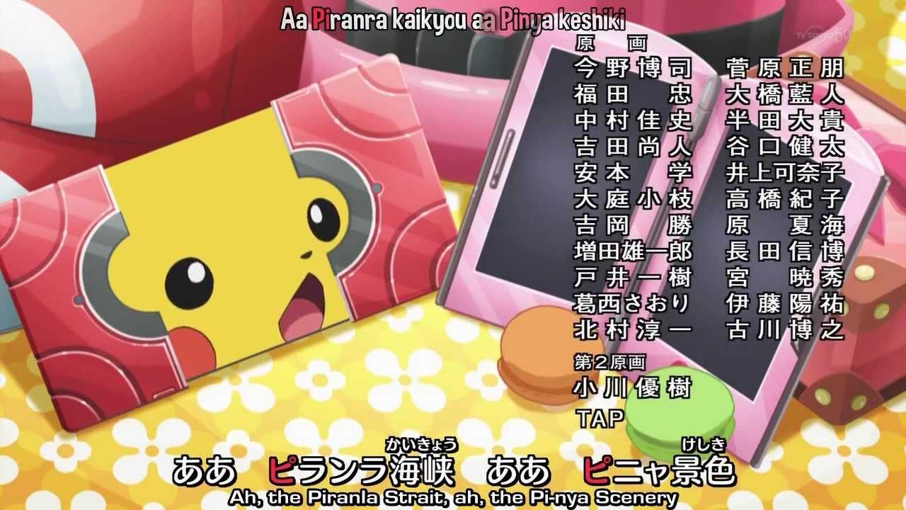 Pokemon XY Ending 1 [HD] [ENG Sub] X海峡Y景色 , J☆DeeZ