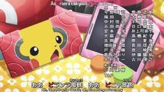 pokemon xy ending 1 hd eng sub x海峡y景色 j dee z