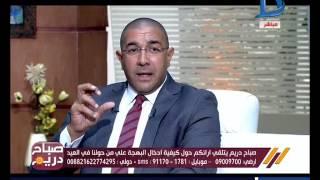 بالفيديو.. استشاري طب نفسي: 40% من بيوت مصر مفيهاش رجالة