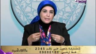 بالفيديو.. «عمارة» توضح عقوبة سرقة المال العام في الآخرة