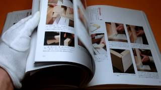 Woodworking Encyclopaedia : Woodcraft And Furniture Book,japanese,wood (0508)