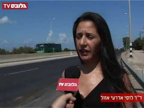 Globes TV : כביש חשמלי