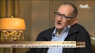 كيف تخلص العراقيون من أبو نضال؟