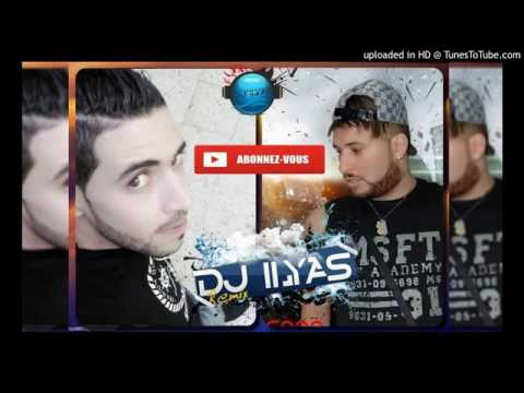 FaYcaL MiGnoN 2017   SaROuKh YaKhDeM FiHa  DJ ILyas Remix By Issam Madrid
