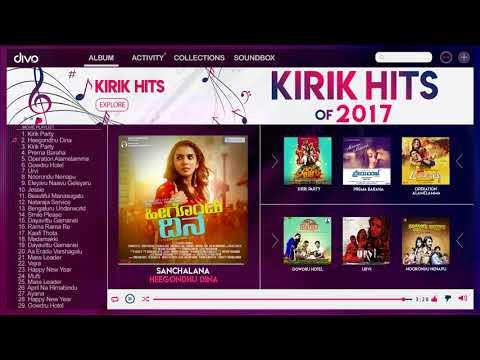Kirik Hits of 2017 | Kannada Hit Songs | Kirik Party, Gowdru Hotel, Operation Alamelamma & Others