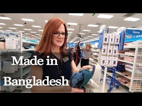 Made in Bangladesh জিন্স প্যান্ট || আমেরিকায় জামা কাপড়ের দরদাম।
