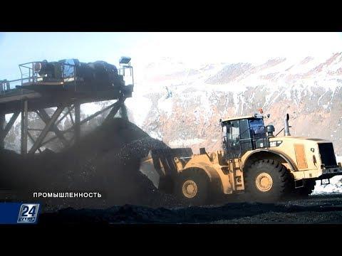 Перспективы угольной отрасли в условиях экспортного барьера | Промышленность