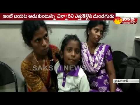 Child Kidnap Mystery Ends On Happy Note | Hyderabad thumbnail