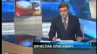 Начало экстренных новостей (Первый канал, 8.03.2005) с музыкальными дополнениями