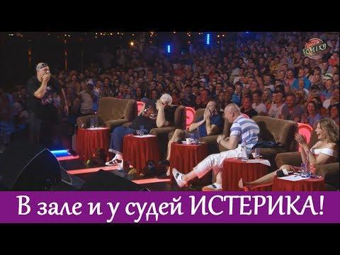 ПРИКОЛ - Когда не Умеешь Шутить о Политике! Порвали зал ДО СЛЕЗ!!!