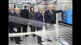 Президент Беларуси посетил сегодня «Камволь». Панорама