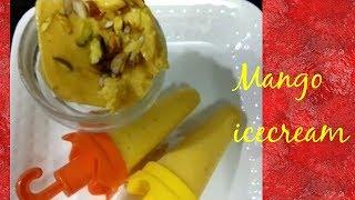 Homemade mango icecream II Recepie in hindi