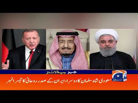 Geo Headlines 04 PM | 14th February 2020