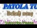 Mhari Gaal Me Ek Patola Tu High Mix By Dj Neeraj Hamidpur