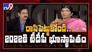 Lakshmi Parvathi in Encounter with Murali Krishna - TV9