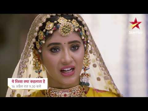 Yeh Rishta Kya Kehlata Hai | Naira wants to speak up