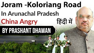 Joram -Koloriang Road In Arunachal Pradesh China gets Angry Current Affairs 2020 #UPSC
