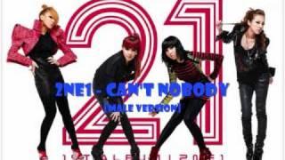 2NE1 - CAN
