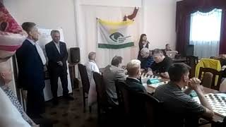 Открытие Чемпионата России спорт слепых просто клеточным шашкам город Кострома.