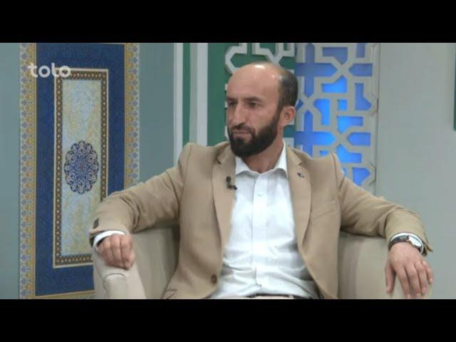 فرهنگ و تمدن اسلام -  قسمت ۱۲۸/ Farhang wa Tamadon Islam - Episode 128