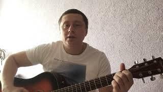 Скачать М Круг Катя на гитаре