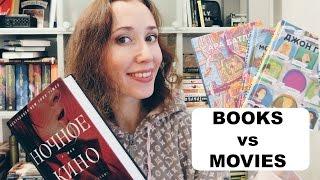 Книжные покупки! Вторая жизнь Уве   Ночное кино   Бумажные города❤️