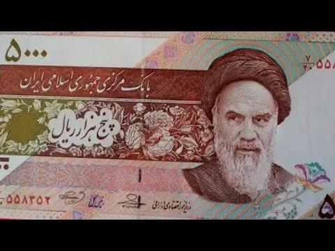 IRAN - BANKNOTES - Ruhollah Khomeini