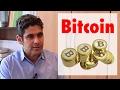 Bitcoin (ft. Rachid Guerraoui & Jad Hamza)