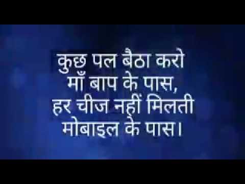 Manju love ❤