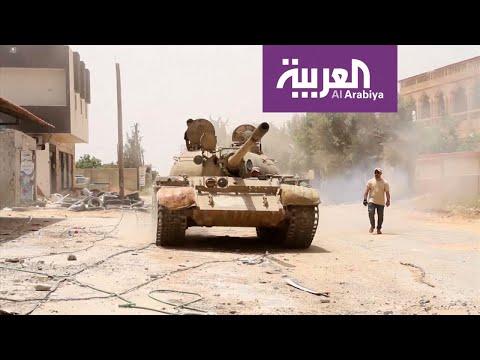 الدول الكبرى تدعو إلى وقف القتال في ليبيا وتحذر من سفك الدماء الذي يفاقم الوضع  - نشر قبل 2 ساعة