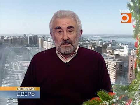 Михаил Покрасс. Открытая дверь. Эфир передачи от 24.12.2018