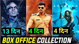 Gambar cover Box Office Collection Of 2.0, Kedarnath, Kavacham, Aquaman China Collection