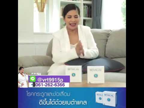 ฟิกซ์เป็นลูกอมที่สกัดมาจากสมุนไพรไทยและต่างประเทศ สำหรับผู้ที่ต้องการเลิกบุหรี่