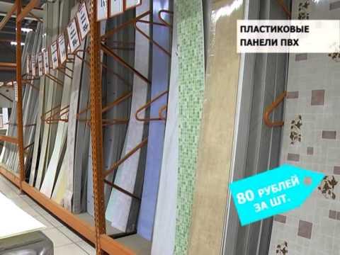 Рубрика Большая стройка Лайт: пластиковые панели ПВХ, гипсокартон, декоративный кирпич