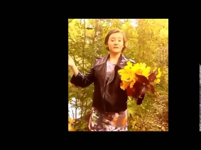 Изображение предпросмотра прочтения – ЮлияБуркова читает произведение «Листопад (Осенняя поэма)» И.А.Бунина