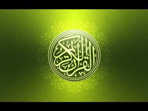 Récitation djuz 002 [al- baqarah] par USTAD MAANROUF
