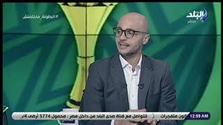 الماتش - تامر بدوي: الروح القتالية أهم أسلحة منتخب الجزائر