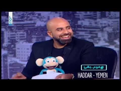 +18 مقاطع فيديو قناه LDC America اللبنانيه ( يوتلسات 10 شرقا )