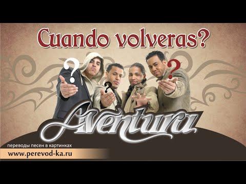 AVENTURA CUANDO VOLVERAS MP3 СКАЧАТЬ БЕСПЛАТНО